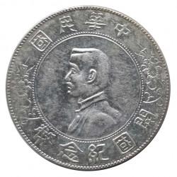 Silbermünze 1 Dollar China Memento Geburt Republik Jahr 1927 | Silbermünzen - Alotcoins