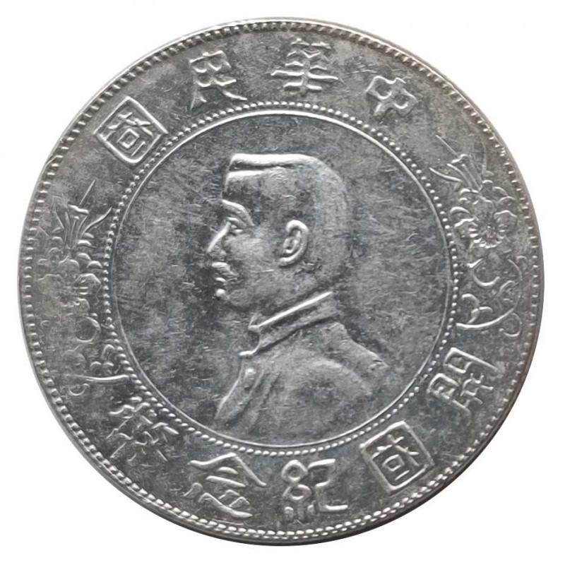 Moneda de plata 1 Dólar China Memento Nacimiento República Año 1927 | Monedas de colección - Alotcoins