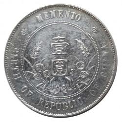 Moneda de plata 1 Dólar China Memento Nacimiento República Año 1927 | Numismática Española - Alotcoins