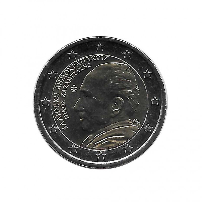 Commemorative Coin 2 Euros Greece Nikos Kazantzakis Year 2017 Uncirculated UNC | Collectible coins - Alotcoins