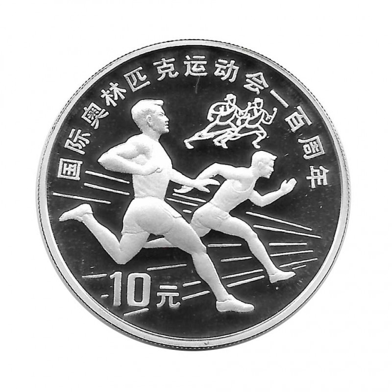Silver Coin 10 Yuan China Running Year 1993 Proof | Collector coins - Alotcoins