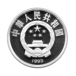 Silver Coin 10 Yuan China Running Year 1993 Proof | Collectables Numismatic shop - Alotcoins