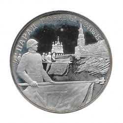 Silbermünze 2 Rubel Russland Siegesparade Kremlmauer Moskau Jahr 1995 | Numismatik Store - Alotcoins