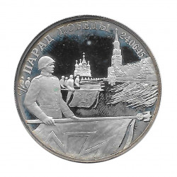 Silver Coin 2 Rubles Russia Victory Kremlin Moscow Year 1995 | Numismatic Shop - Alotcoins