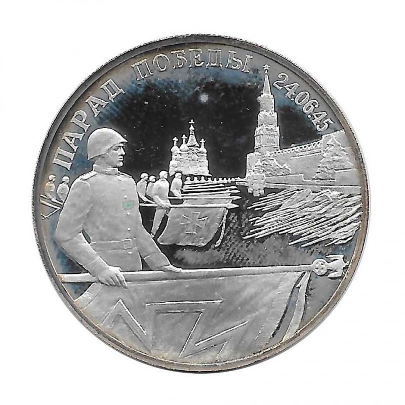 Silbermünze 2 Rubel Russland Siegesparade Kremlmauer Moskau Jahr 1995   Numismatik Store - Alotcoins