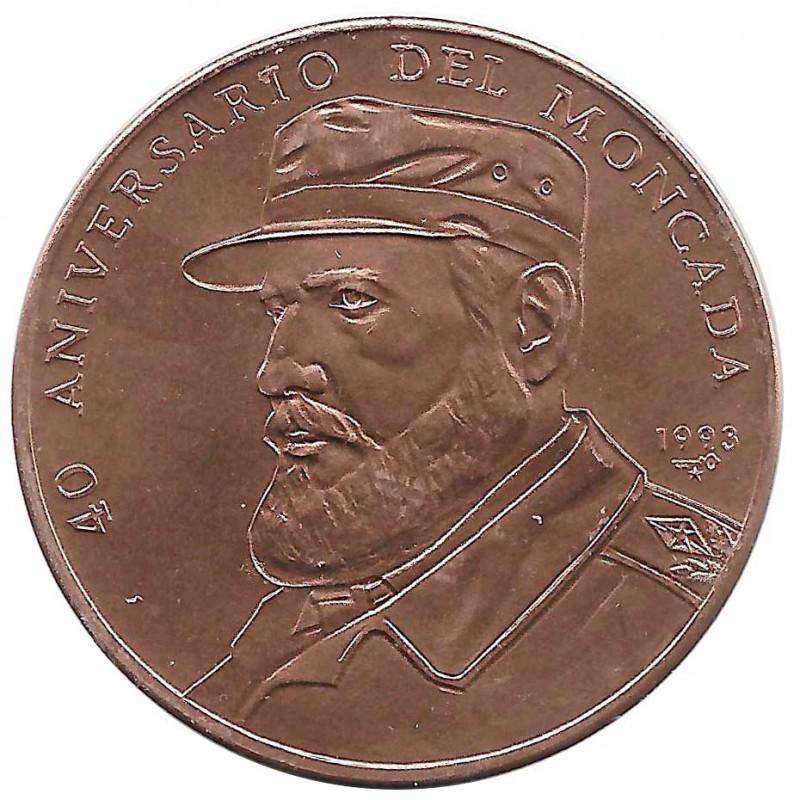 Moneda de cobre Cuba 1 Peso Fidel Castro Cuartel Moncada Año 1993 Sin circular SC | Monedas de colección - Alotcoins