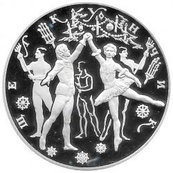 Moneda Plata 3 Rublos Rusia Cascanueces Ballet Ruso Año 1996 Proof | Monedas de colección - Alotcoins