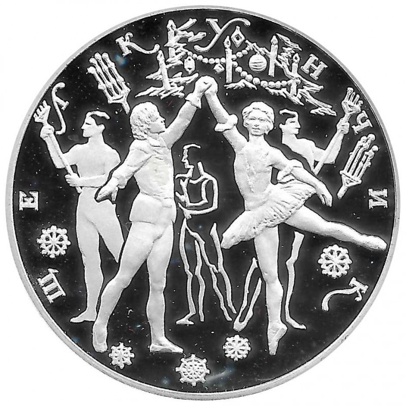 Silver Coin 3 Rubles Russia Russian Ballet Nutcracker Year 1996 Proof | Collectible Coins - Alotcoins