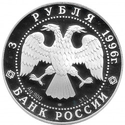 Silver Coin 3 Rubles Russia Russian Ballet Nutcracker Year 1996 Proof | Numismatic Shop - Alotcoins