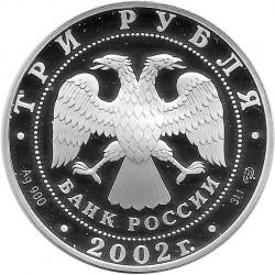 Silbermünze 3 Rubel Russland Olympischen Winterspiele Skilanglauf Jahr 2002 Polierte Platte PP | Sammlermünzen - Alotcoins