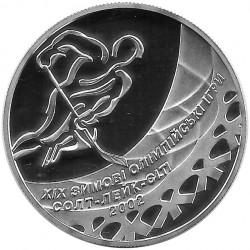 Moneda Plata 10 Grivnas Ucrania Juegos Olímpicos Hockey Año 2001 Proof | Monedas de colección - Alotcoins