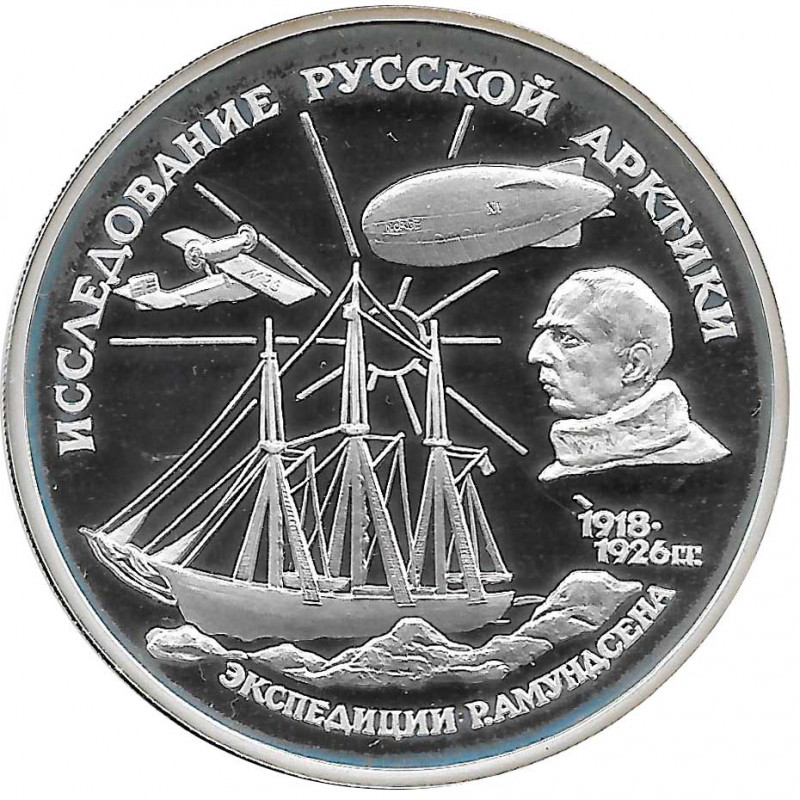 Moneda de plata 3 Rublos Rusia Roald Amundsen Polo Norte Año 1995 Proof   Tienda de numismática - Alotcoins