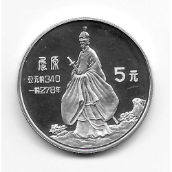 Coin China Year 1985 Left Monk 5 Yuan
