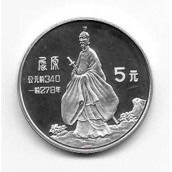 Moneda China Año 1985 Monje Izquierda 5 Yuan