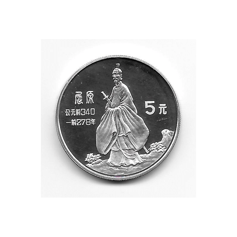 Coin China Year 1985 Left Monk 5 Yuan
