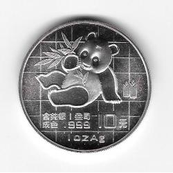 Coin China Panda 10 Yuan...