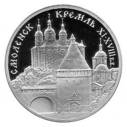 Moneda de Rusia 1995 3 Rublos Kremlin en Smolensk Plata Proof PP