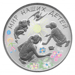 Münze Russland 2011 3 Rubel Kinder Silber Proof PP
