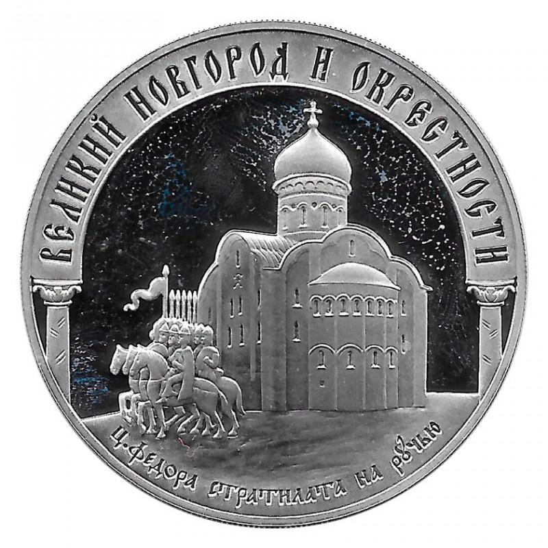 Moneda de Rusia 2009 3 Rublos Nóvgorod Plata Proof PP