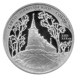 Moneda de Rusia 2005 3 Rublos catedral de Konigsberg Plata Proof PP