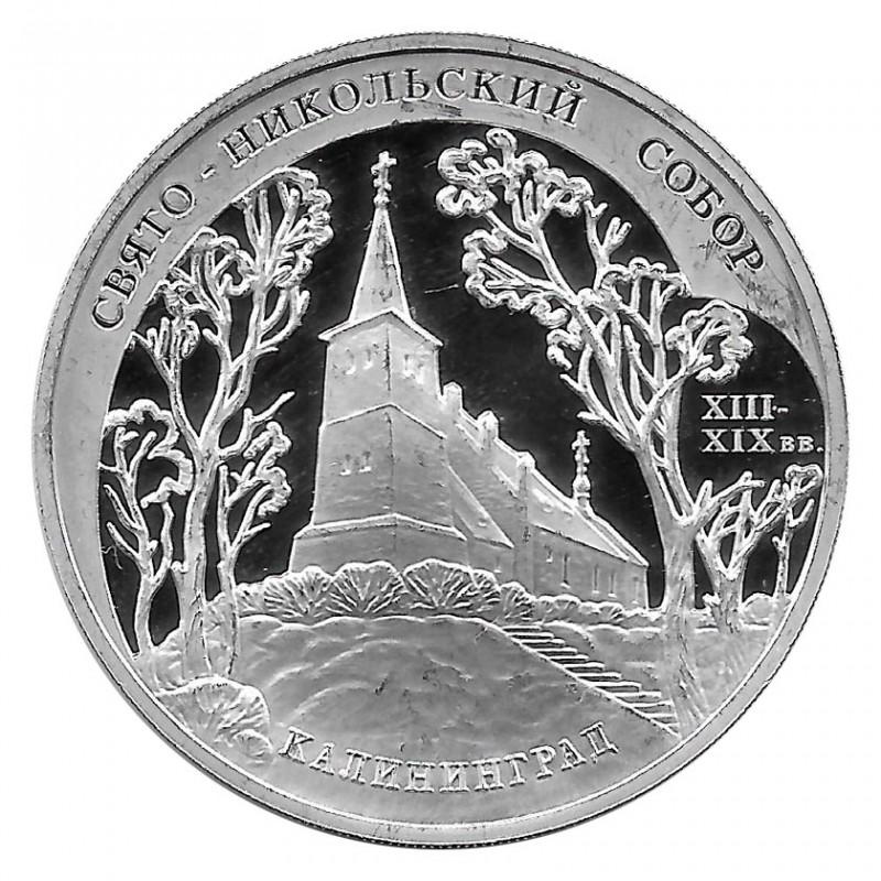 Münze Russland 2005 3 Rubel Nikolaus Kathedrale Königsberg Silber Proof PP
