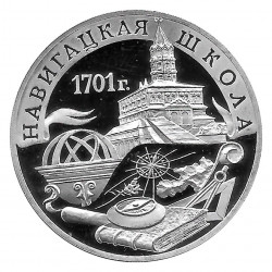 Coin Russia 2001 3 Rubles 300 Years Naval Academy Silver Proof PP