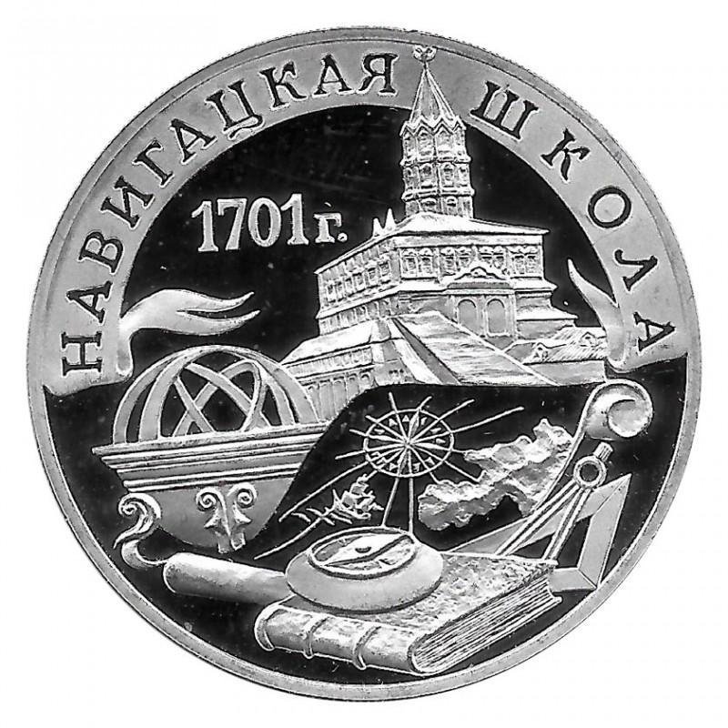 Moneda de Rusia 2001 3 Rublos Academia Naval 300 Años Plata Proof PP