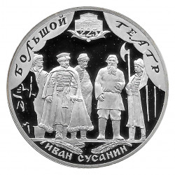 Coin Russia 2001 3 Rubles 225 Years Bolshoi Theater Silver Proof PP