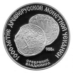 Moneda de Rusia 1988 3 Rublos Dinero Ruso Plata Proof PP