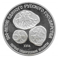 Coin Russia 1989 3 Rubles 500 Years Russian Currency Silver Proof PP
