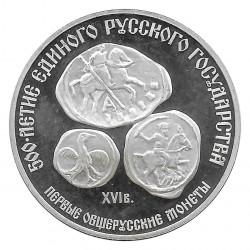 Moneda de Rusia 1989 3 Rublos Moneda Rusa 500 años Plata Proof PP