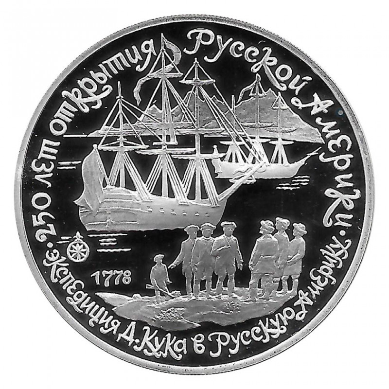 Moneda de Rusia 1990 3 Rublos James Cook Plata Proof PP