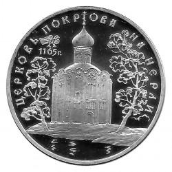 Moneda de Rusia 1994 3 Rublos Iglesia de Pokrov en Nerl Plata Proof PP