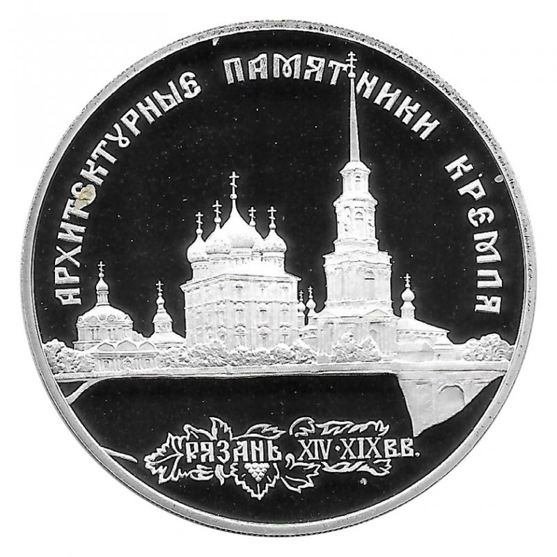 Moneda de Rusia 1994 3 Rublos Ryazan Kremlin Plata Proof PP