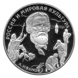Moneda de Rusia 1994 3 Rublos Aleksandr Ivanov Plata Proof PP