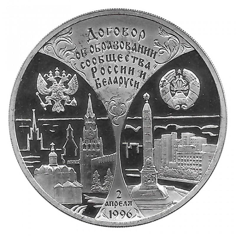 Münze Russland 1997 3 Rubel Vertrag mit Weibrussland Silber Proof PP