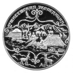 Moneda de Rusia 1999 3 Rublos 2. Expedición Tíbet Plata Proof PP
