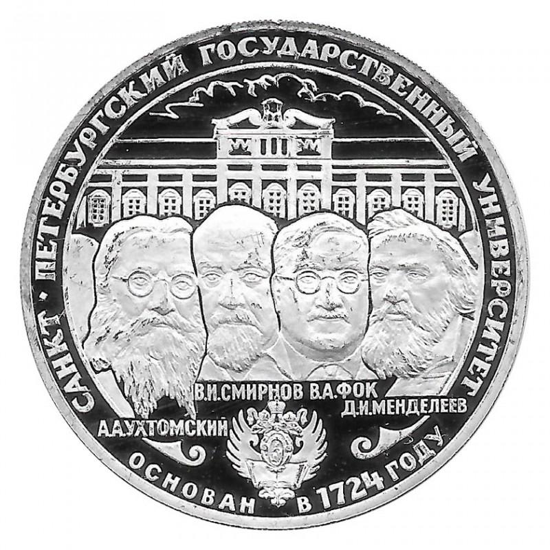 Münze Russland 1999 3 Rubel 275 Jahre Universität St. Petersburg Silber Proof PP