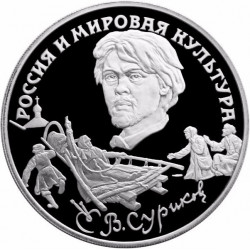 Coin Russia Year 1994 3 Rubles Vasily Ivanovich Surikov Silver Proof PP