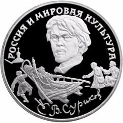 Münze Russland Jahr 1994 3 Rubel Vasily Ivanovich Surikov Silber Proof PP