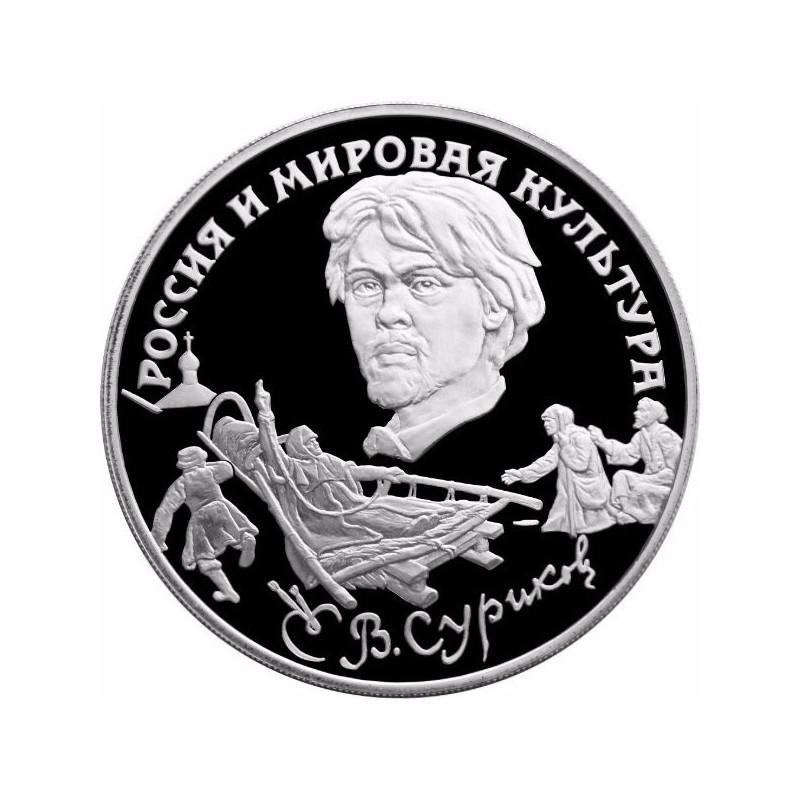 Coin Russia Year 1994 3 Rubles Vasily Ivanovich Surikov Silver Proof PP