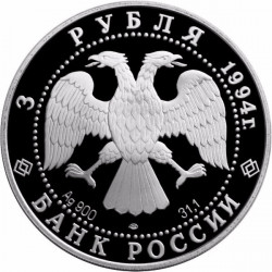 Moneda de Rusia Año 1994 3 Rublos Vasily Ivanovich Surikov Plata Proof PP