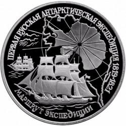 Moneda de Rusia Año 1994 3 Rublos Primera Expedición Antártica Rusa Plata Proof PP