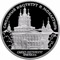 Moneda de Rusia Año 1994 3 Rublos Instituto Smolny Plata Proof PP