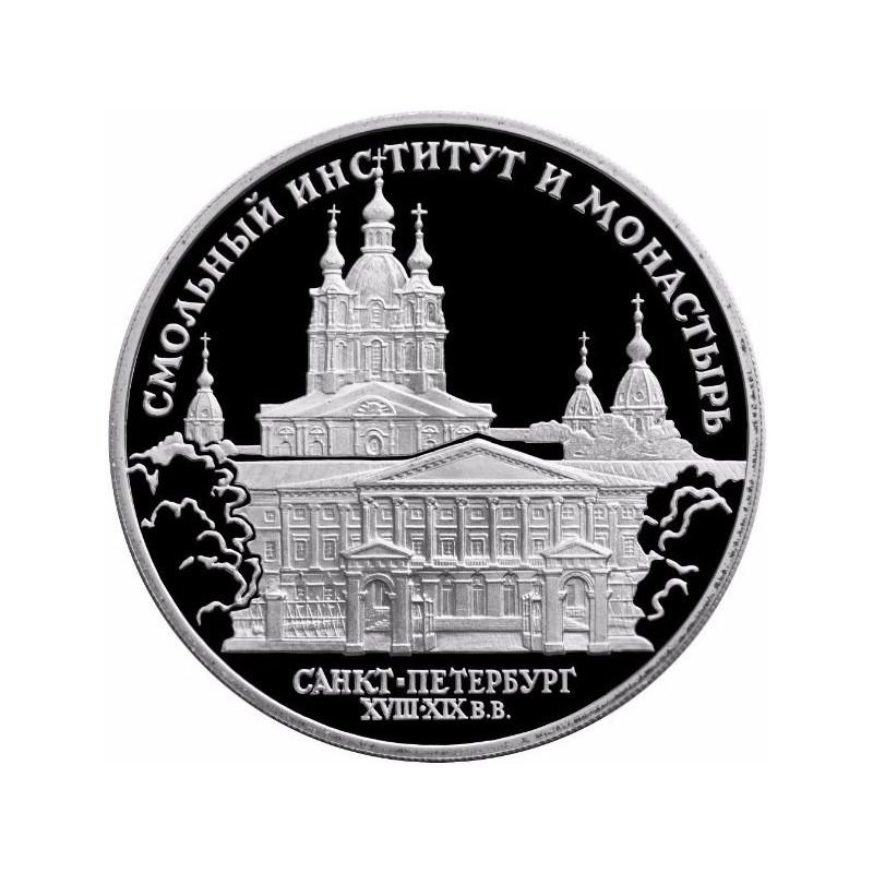 Münze Russland Jahr 1994 3 Rubel Smolny-Institut Silber Proof PP