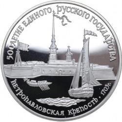 Moneda de Rusia Año 1990 3 Rublos Fortaleza de San Pedro y San Pablo Plata Proof PP