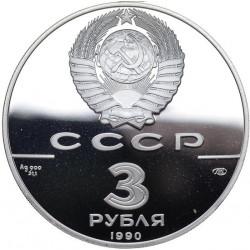 Münze Russland Jahr 1990 3 Rubel Festung von San Pedro und San Pablo Silber Proof PP