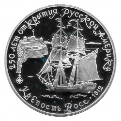 Moneda de plata 3 Rublos...