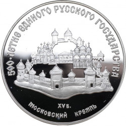 Coin Russia Year 1991 3 Rubles Kremlin in Moscow Silver Proof PP