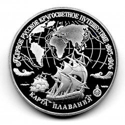 Moneda Rusia Año 1993 3 Rublos Circunnavegación Plata Proof PP